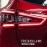 2020 Nissan Rogue Specs, Release Date & Price